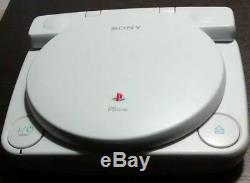 Original Sony Playstation one Combo! With 5 inch LCD-Screen! Very Rare! SCPH-141